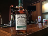 Introducing Jack Daniels Tennessee Rye